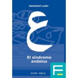 El Síndrome Andaluz